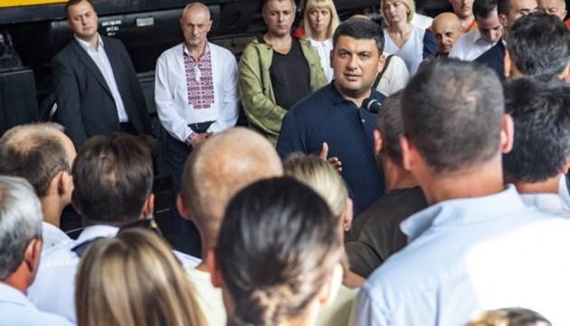 Гройсман: 23 грудня тисячі українців зможуть почати нову сторінку розвитку своїх регіонів