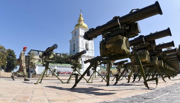 З початку року армії доставили понад 800 одиниць нової зброї