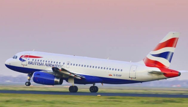 British Airways скасує прямі рейси з Лондона в Тегеран