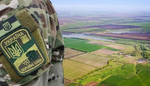 Цьогоріч понад сотню учасників бойових дій отримали землю на Луганщині