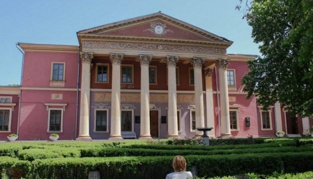 В Одесский художественный музей можно будет попасть бесплатно