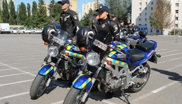 У Києві з'являться патрульні на мотоциклах