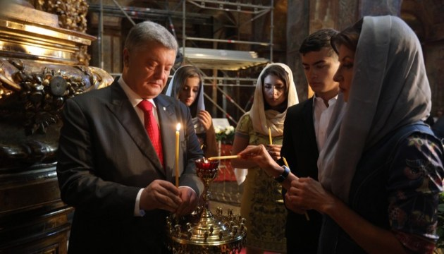 В Софийском соборе помолились за Украину