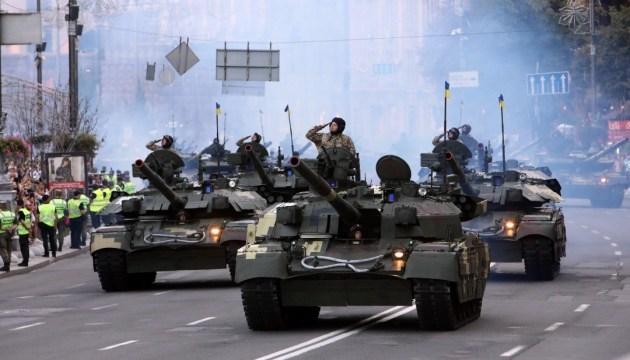 Militärparade zum Tag der Unabhängigkeit begann in Kiew