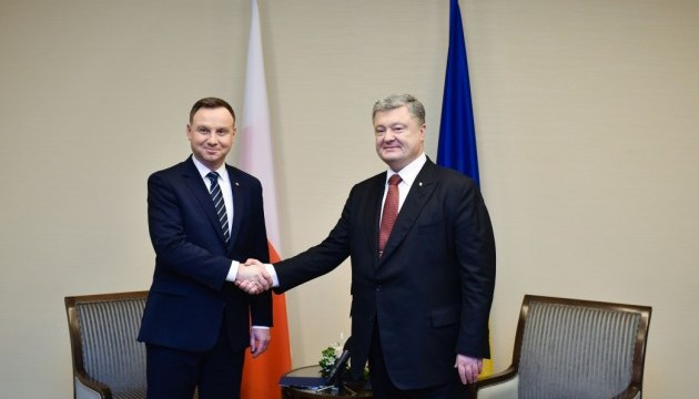 Стратегічне партнерство і незмінна підтримка Польщі - Дуда вітає Україну