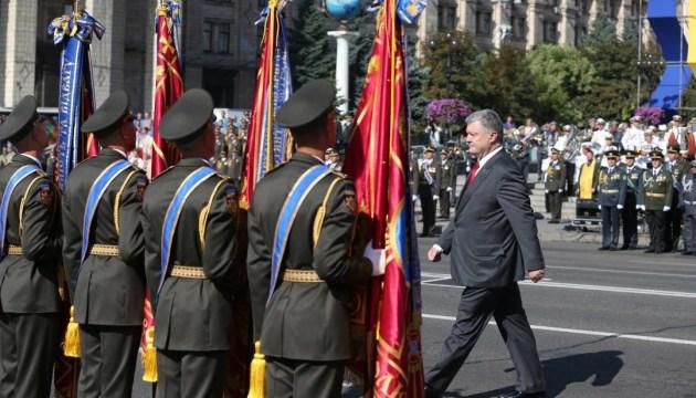 Порошенко говорит, что без украинцев ЕС - незавершенный проект
