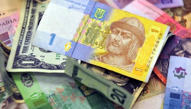 Майже 50% українців готові терпіти матеріальні труднощі заради реформ