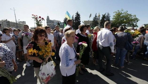 Харківщина святкує День Незалежності