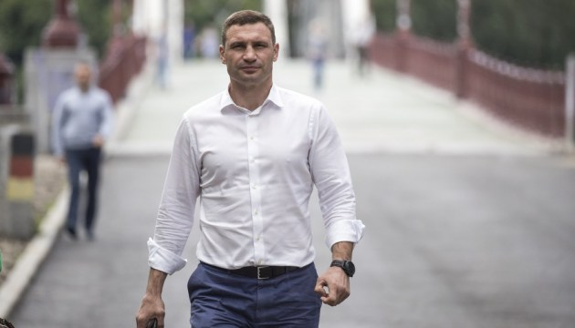 Govnt allocates UAH 729 mln to Kyiv for resumption of hot water supply – Klitschko
