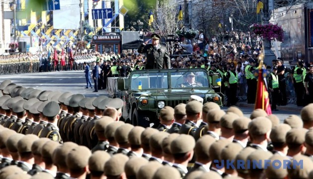 Як Україна відсвяткувала День Незалежності