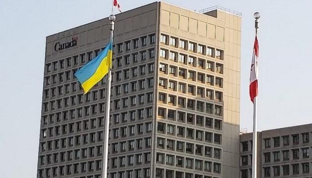 Над мэрией Оттавы поднят флаг Украины