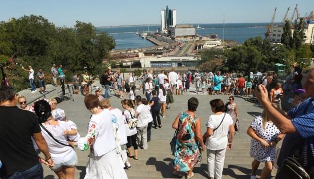 Майже дві тисячі одеситів та гостей міста взяли участь в акції