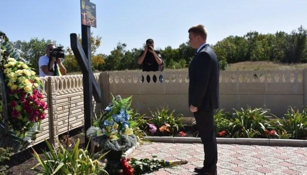 На Донетчине почтили память военных, которые боролись за независимость Украины