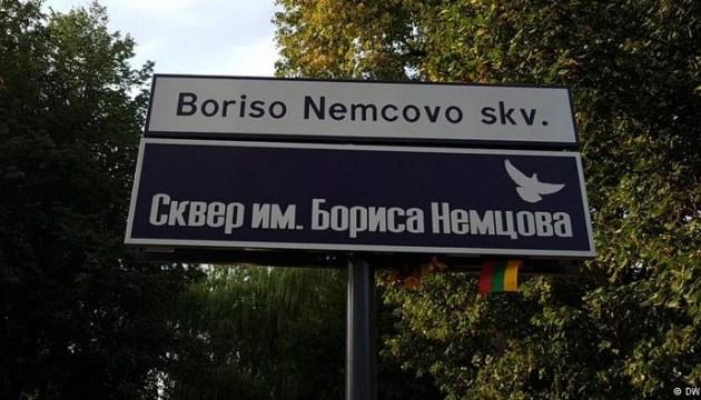 Сквер перед посольством РФ у Литві назвали іменем Бориса Нємцова