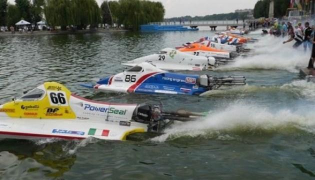 Чемпионат мира по водно-моторному спорту стартовал в Тернополе