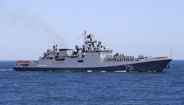 Росія навмисне блокує Керченську протоку - ВМС