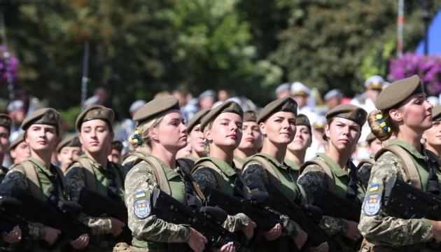55.000 Frauen dienen in der Armee