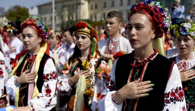 Aujourd'hui, les Ukrainiens célèbrent le jour de la Vyshyvanka