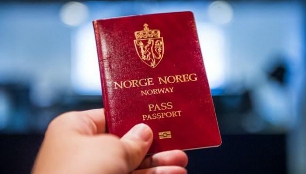 Норвегія може дозволити подвійне громадянство