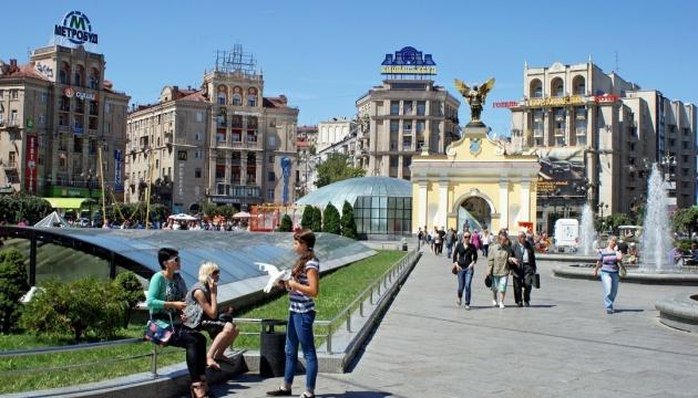 Más de 14 millones de turistas visitan Ucrania en 2018