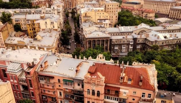 У Києві вводять нові обмеження на швидкість руху