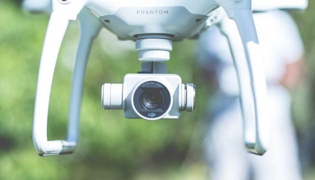 Штати можуть зупинити цивільну програму використання дронів — ЗМІ