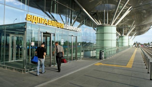 Украэрорух в прошлом году обслужил более 300 тысяч авиарейсов