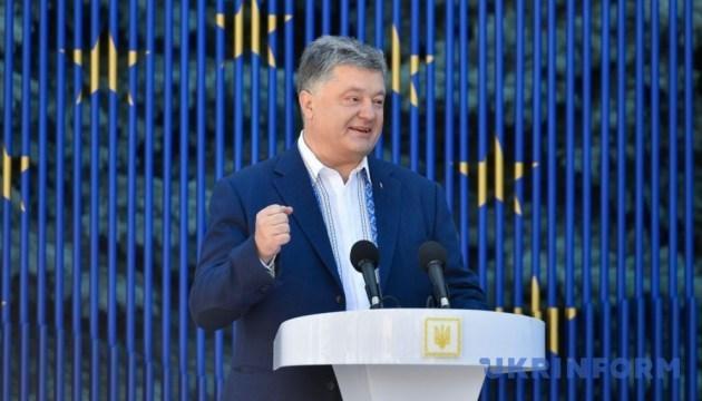Порошенко хочет, чтобы страны ЕС стали патронами городов Донбасса