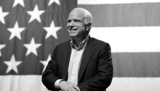 Цінність боротьби. Яким буде світ після Джона Маккейна?