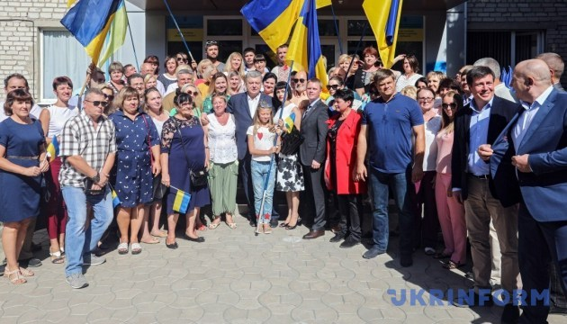 Ми повернемо Україні окуповані землі - Порошенко