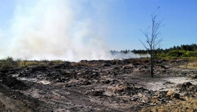 Пожежу на звалищі у Балаклії розслідують як умисний підпал