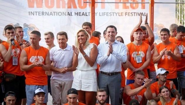 Eventos como Workout Fest ayudarán a Kyiv a convertirse en la ciudad más deportiva de Europa
