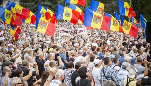 День незалежності у Молдові почався сутичками з поліцією