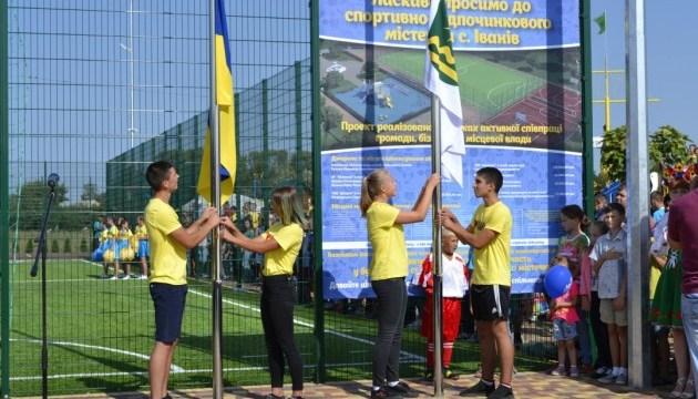 В Ивановской ОТГ открыли городок спортивного отдыха