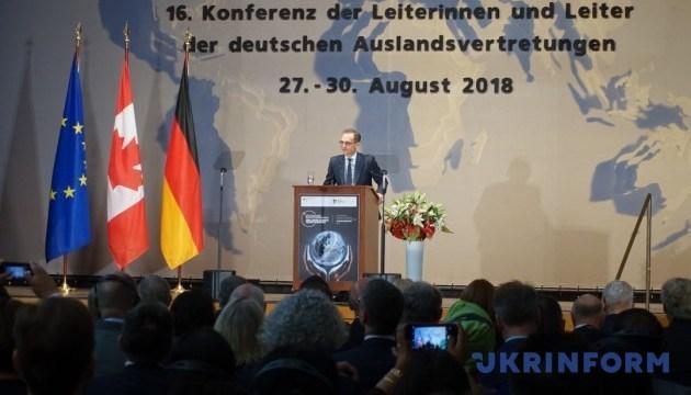 Маас заявил о необходимости сбалансированных отношений со Штатами