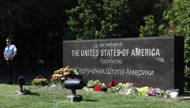 У посольстві США прокоментували рішення суду щодо Седлецької