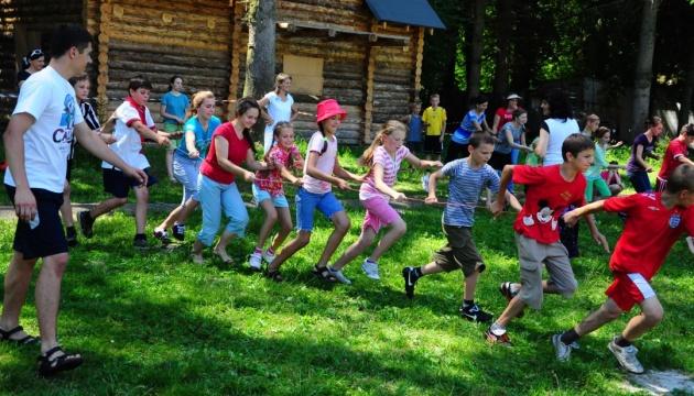 На Дніпропетровщині оздоровили понад 5 тисяч дітей учасників АТО