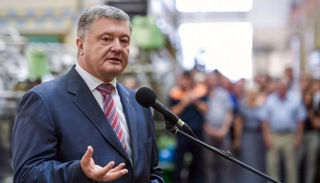 За три года в Украине открылось 164 предприятия - Порошенко