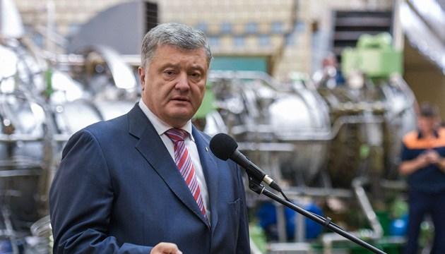 Poroshenko: Las autoridades no permitirán la federalización de Ucrania