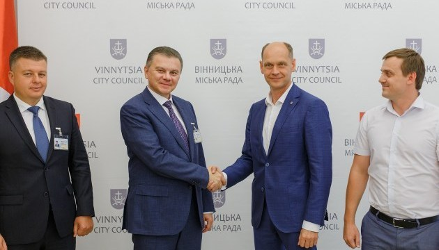 У Вінниці підписали угоду про створення індустріального парку «Вінницький кластер холодильного обладнання»