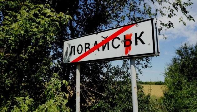 У серпні-2014 Іловайськ вже не мав стратегічного значення - Муженко