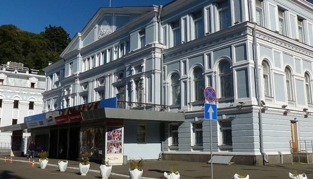 Порошенко підписав указ про відзначення 100-річчя Національного театру імені Івана Франка