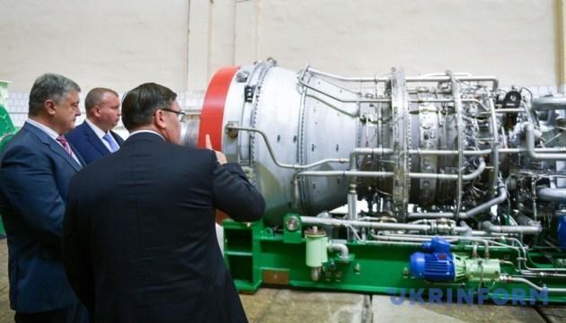 Poroshenko: Zorya complex successfully tests unique turbine. Photos