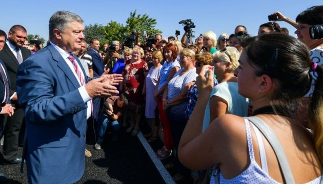 Ukraine demonstrates fantastic growth rate in agricultural sector – Poroshenko