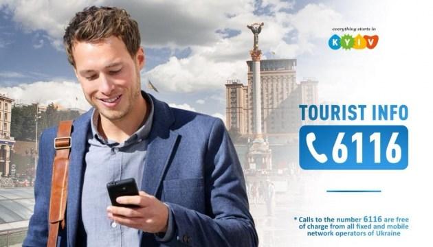 6116: Kiew richtet Hotline für Touristen ein