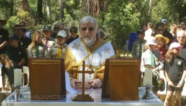 Владика УГКЦ Петро Стасюк став головним капеланом СУМ в Австралії