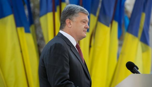 Poroschenko ist sicher, dass jetzige Schulkinder in der EU leben werden