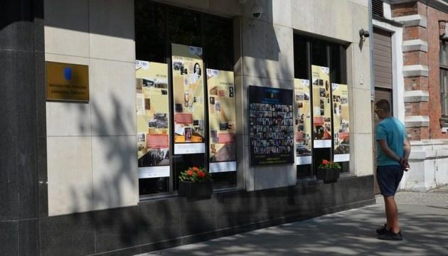 У столиці Польщі триває фотовиставка до 100-річчя Української державності