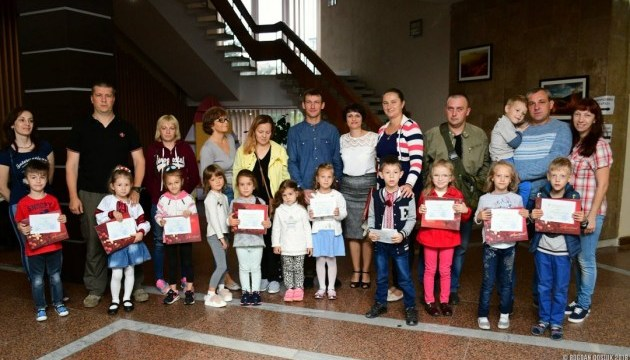 В Ивано-Франковске дети бойцов АТО получат сертификаты на канцтовары