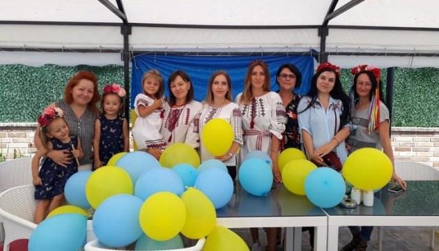 Як українські громади Туреччини відзначали День Незалежності